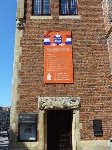 Eingang Haus der Niederlande